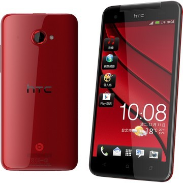 HTC-Butterfly-S-901e-16GB-3G-(Unlocked)-Mobile-Phones-Red-3-360x360